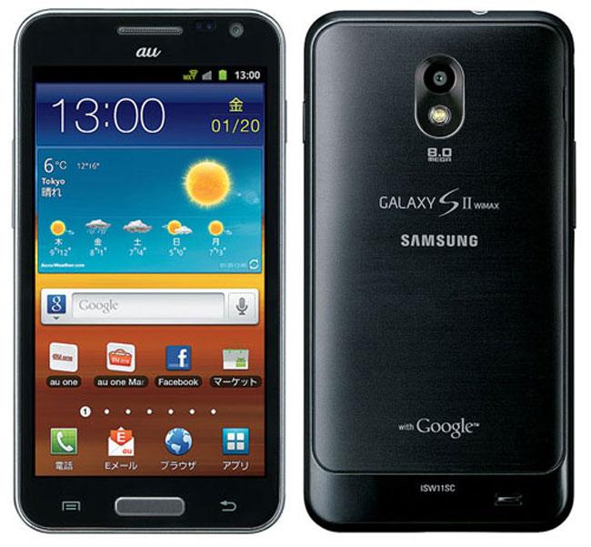 Ос android 60, экран: 55, super amoled, 2560x1440, процессор: samsung exynos 8890, 2300мгц, 4-х ядерный + 1500мгц